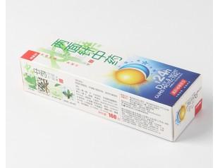 保健品彩盒包装厂