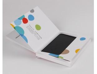 手机包装盒制作