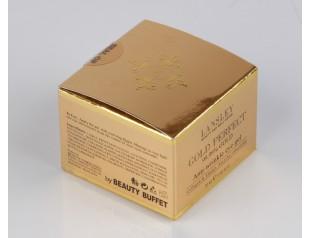 化妆品翻盖纸盒制作