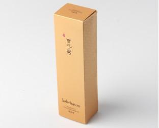 简约化妆品盒