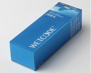 蓝色翻盖化妆品盒子定制