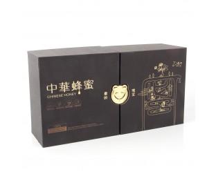 双开包装盒_异型盒_高端包装盒-广州骏业包装实业有限公司