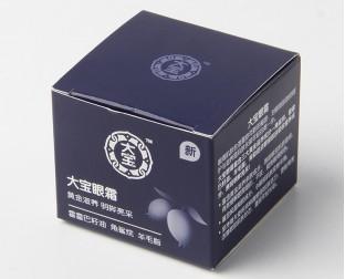 纸质化妆品包装盒