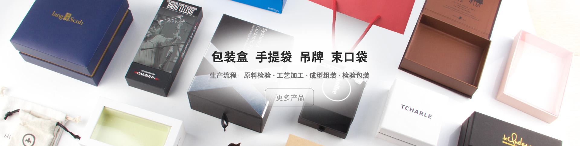 纸袋定做|广州骏业包装实业有限公司