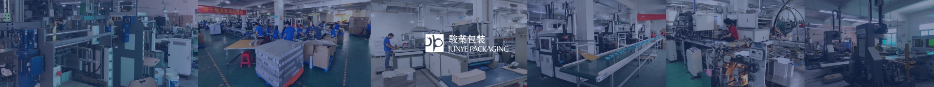 广州包装盒厂